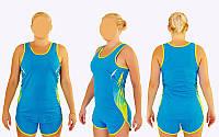 Форма для легкой атлетики женская X-511W-BL (полиэстер, р-р L-3XL-150-173см(40-80кг), синий)