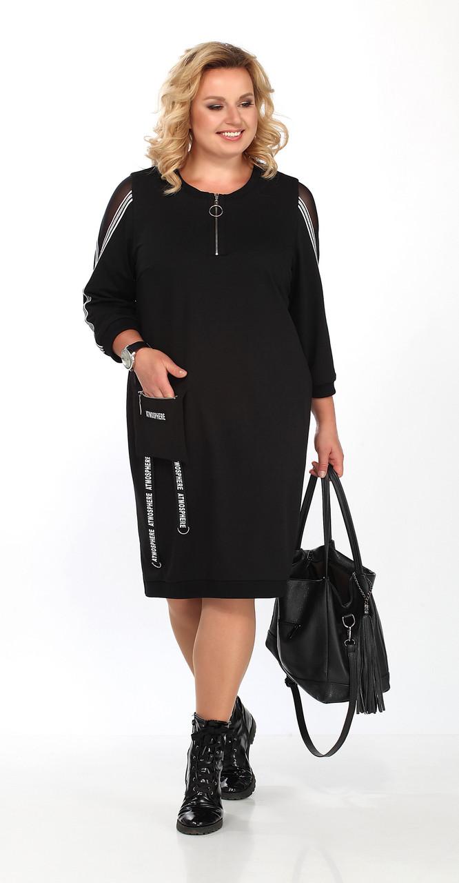 выбрать лучшую картинки для магазина одежды для полных модные бренды