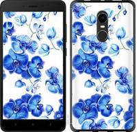 "Чехол на Redmi Note 4X Голубые орхидеи ""4406c-951-328"""