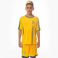 Форма футбольная детская УКРАИНА Чемпионат Мира 2018 Sport CO-3900-UKR-18Y (PL, р-р XS-XL, рост 116-165см, желтый)