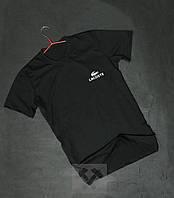Мужская футболка Lacoste, мужская футболка Лакоста, спортивная, брендовая, хлопок, черная,