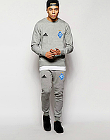 Футбольный костюм, тренировочный костюм Динамо Киев, Адидас, Adidas, полностью серый