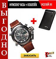 Мужские часы в стиле Amst+КОШЕЛЁК В ПОДАРОК, фото 1