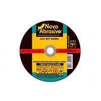 "Абразивный отрезной круг ""NovoAbrasive"" 125х1,6х22,2"