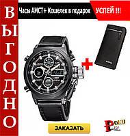 Мужские часы в стиле Amst + КОШЕЛЕК В ПОДАРОК