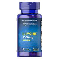 Аминокислоты L-Lysine 1000 mg (60 caplets) Puritan's Pride