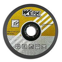 Круг отрезной по металлу Werk 230х2.0х22,23 мм