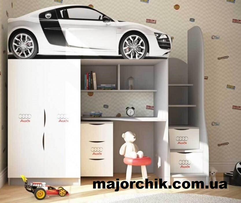 Кровать машина чердак машинка Ауди со столом, комодом и шкафом