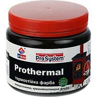 Краска термостойкая Ирком Prothermal 0.35 л