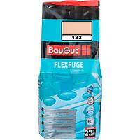 Фуга BauGut Flexfuge 133 песочная 2 кг
