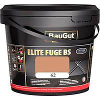 Фуга BauGut Elite BS 62 светло-коричневая 2 кг