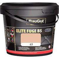 Фуга BauGut Elite BS 63 багама 2 кг