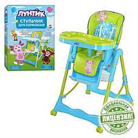 Детский стульчик для кормления Лунтик LT 0008 U/R  салатово-голубой