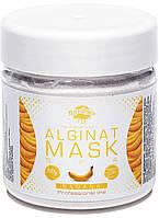 Альгинатная маска Naturalissimo с бананом 50г