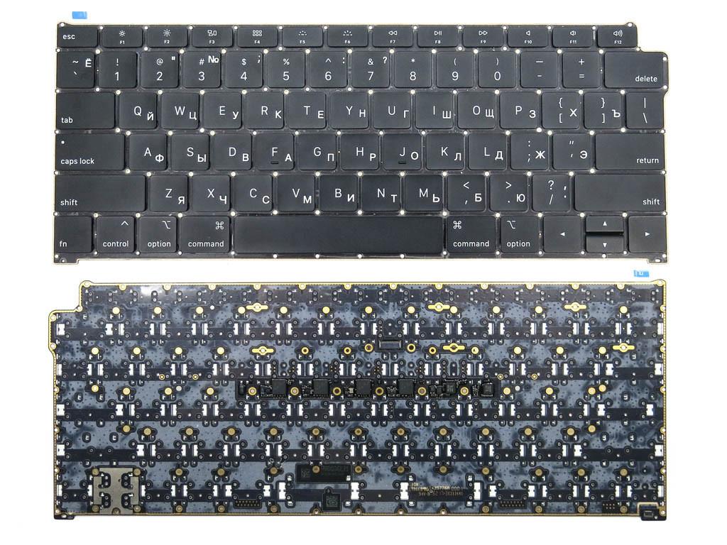 Клавиатура для ноутбука Apple A1932 Macbook Air (2018) (RU BLACK, Горизонтальный Enter с подсветкой)