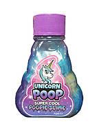Игрушка-лизун слайм Unicorn Poop Super Cool Poopie Slime