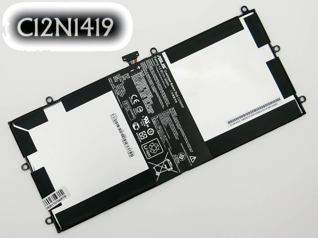 Батарея для ноутбука Asus Transformer Book T100 CHI series (C12N1419) (3.8V 7660mAh 30Wh) 0B200-01300100