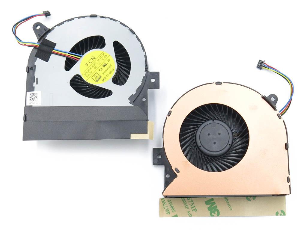 Вентилятор (кулер) для Asus G752, G752V, G752VY, G752VT, G752VL (MF75090V1-C520-S9A) Для поцессора CPU