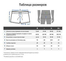 Мужские Короткие шорты пляжные, для купания Seobean (карман, сетка) Белые \ чоловічі шорти пляжні білі, фото 3