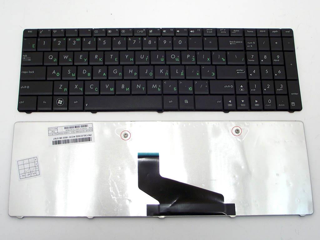 Клавиатура для ноутбука Asus K53, X53, K53B, K53U, K53T, K53TA, X53U, X53B  RU Black Русская раскладка.
