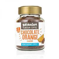 Растворимый кофе со вкусом Шоколад Апельсин без кофеина