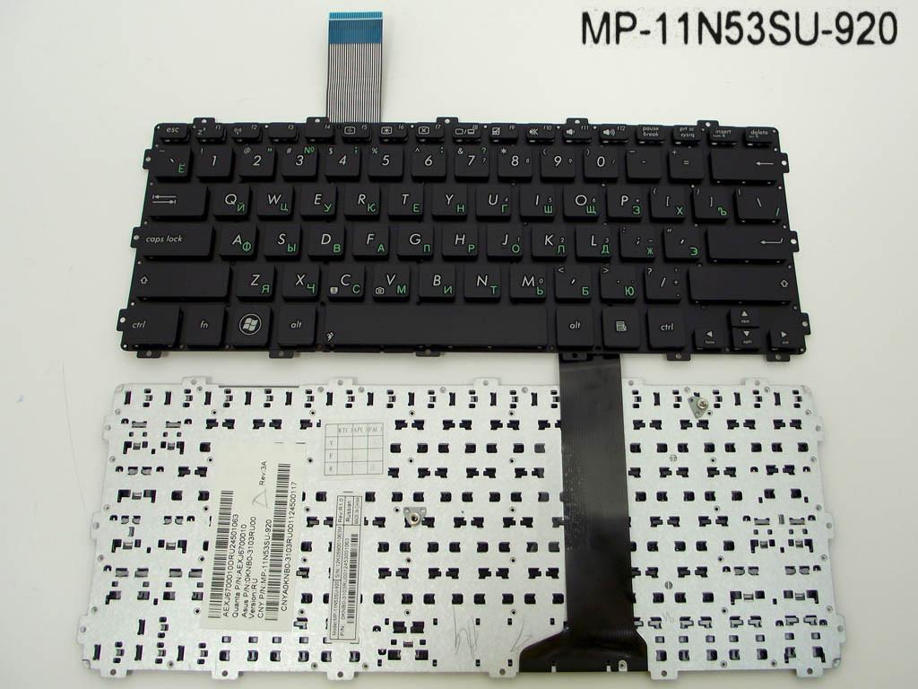 Клавиатура для ноутбука Asus X301, X301A, F301, F301A, R300 ( RU Black без рамки).