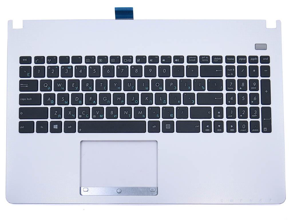 Клавиатура для ноутбука Asus X501, X501A, X501U, X501EI, X501X, X501XE ( RU White с верхней крышкой ).