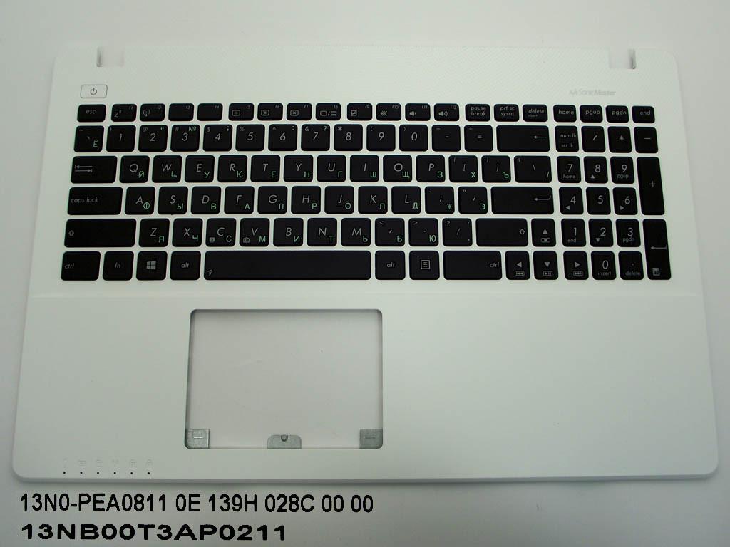 Клавиатура для ноутбука Asus X550, X550C, X550CA, X550CC, X550CL, X550J, X550L, X550LA X550LAV X550LB( RU