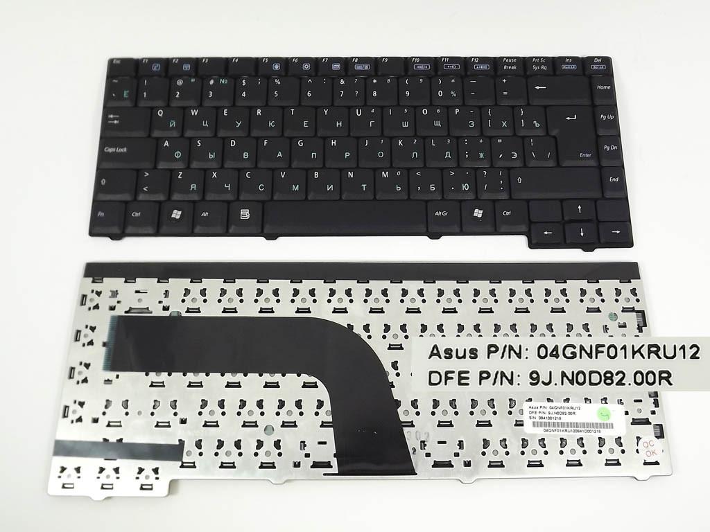 Клавиатура для ноутбука Asus Z94, A9T, A9R, A9, A9Rp, A9T, Z94, Z94G, Z94L, X50, X51, X51L, X51R, X51RL, X58,