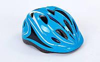 Шлем защитный с механизмом регулировки Zelart SK-5611 (EPS, PE, р-р L-54-56, 12 отверстий, цвета в ассортименте)