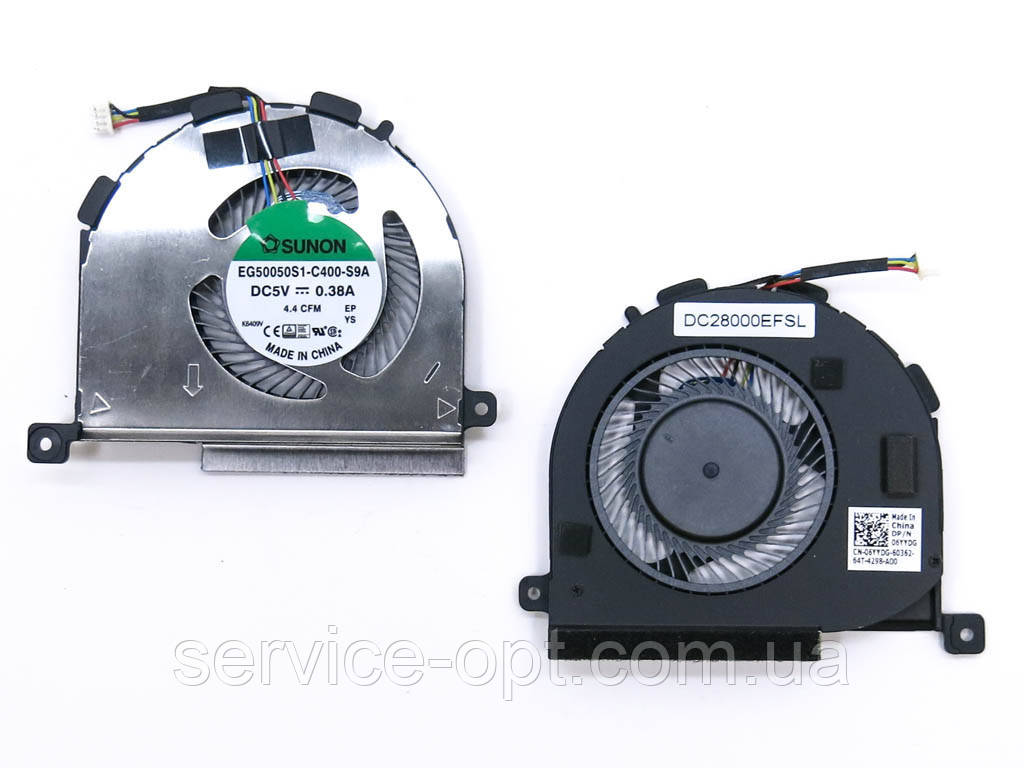 Вентилятор (кулер) для Dell Latitude E5450 (KDB0705HC, DC28000EFD0)