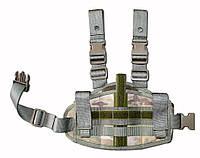 Кобура набедренная для Форт, ПМ, ТТ  Multicam (мультикам),(МТР).