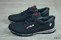 Мужские кожаные кроссовки Fila  (Реплика) (Код: F2/1  ) ►Размеры [40,41,42,43,44,45], фото 1