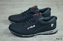 Мужские кожаные кроссовки Fila  (Реплика) (Код: F2/1  ) ►Размеры [40,41,42,43,44,45]
