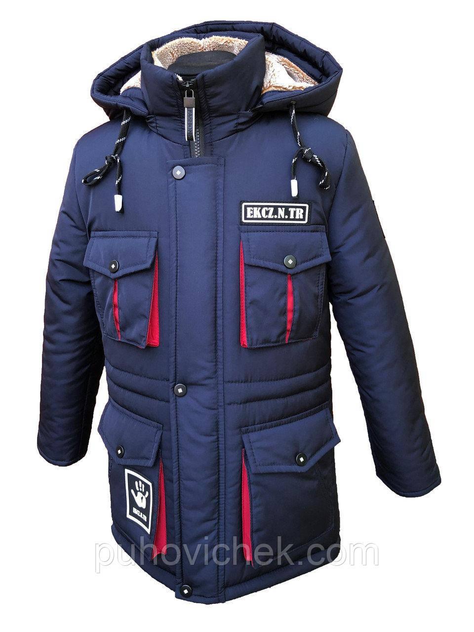 Зимову куртку для хлопчика підлітка на овчинка