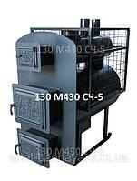 Печь банная парАвоз 130М430СЧ5