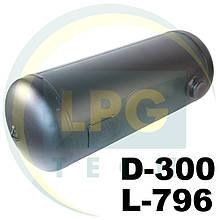 Баллон цилиндрический Novogas 50 литров 300х796 мм (НЗ 81.00.00)