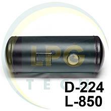 Баллон пропан Харпромтех цилиндрический 30 литров 224х850 мм