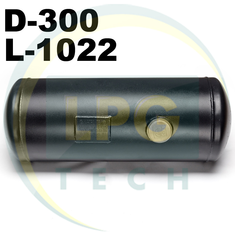 Баллон цилиндрический Харпромтех 65 литров 300х1022 мм