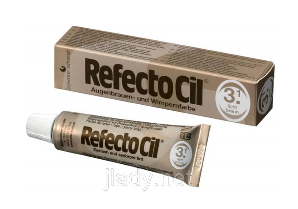 Краска REFECTOCIL для бровей и ресниц №3.1 Светло-коричневый (15 мл)