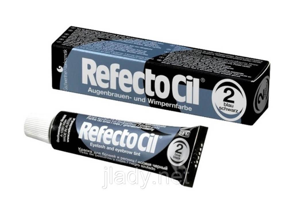 Краска REFECTOCIL для бровей и ресниц №2.Иссиня-чёрный (15 мл)