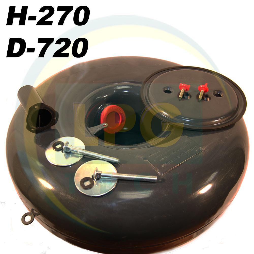 Баллон пропан Atiker 89 литров 270х720 мм под запасное колесо