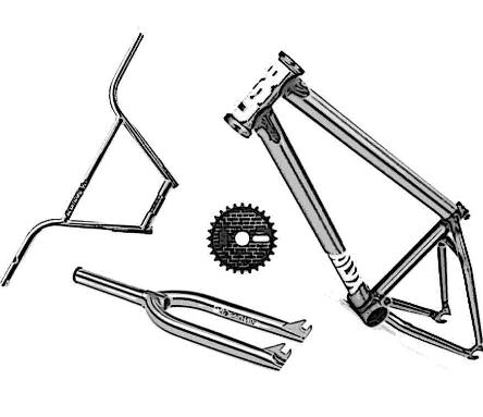 Комплектующие BMX