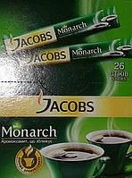Кофе Якобс Монарх 26 стиков  1,8 гр.