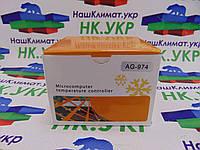 Электронный контроллер для холодильниковAG 974 двух датчиковый., фото 1