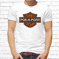 """Мужская футболка с принтом """"Пиво. Рок-н-Ролл. Сиськи"""" Push IT"""