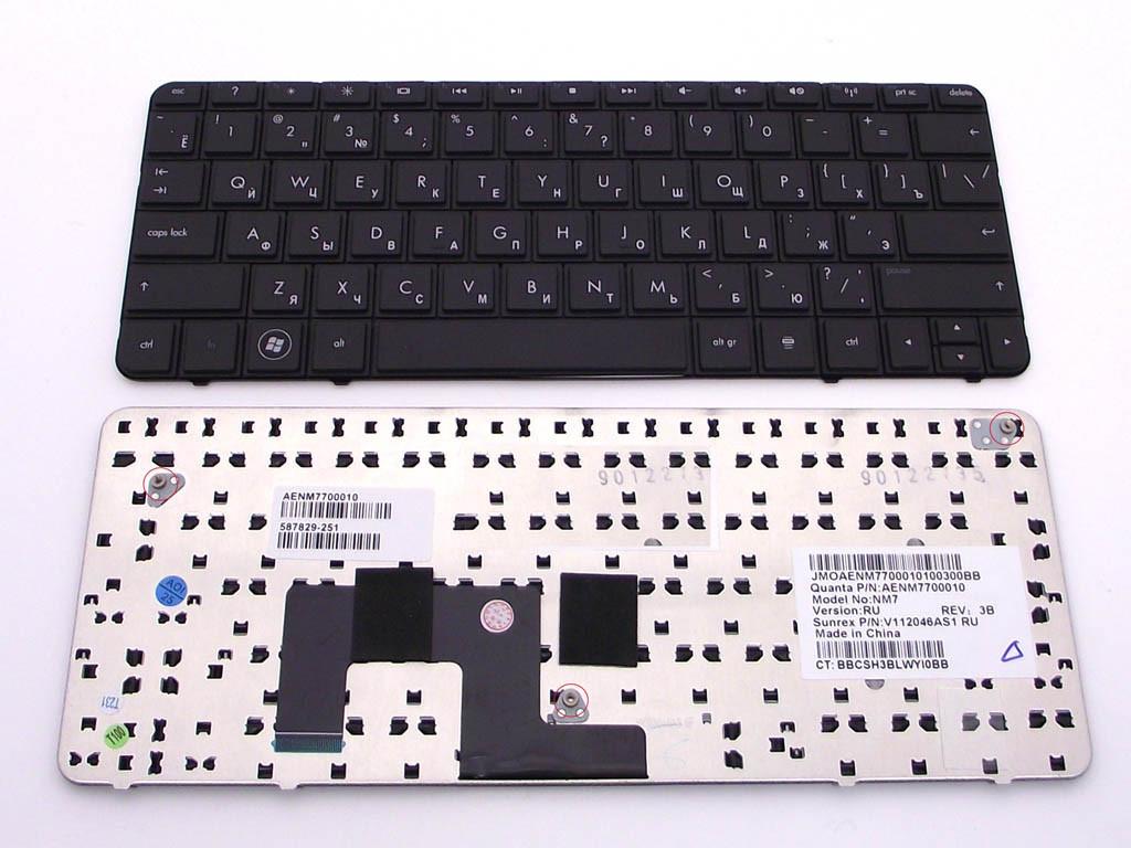 Клавиатура для ноутбука HP MINI 210-1000 ( RU Black ) Русская раскладка.