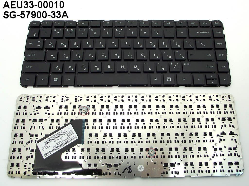 Клавіатура для ноутбука HP Pavilion 14 14-Б, 14-B000xx Series ( RU Black Без Рамки)