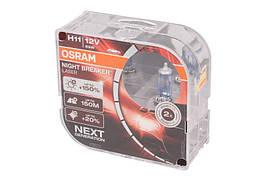 Галогенная лампа Osram Night Breaker Laser +150% H11 12V 55W 64211NL-HCB-DUO (2шт)