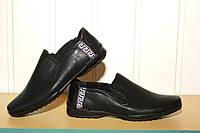 Туфли на мальчика черные (32-37)